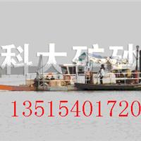多浮体液压绞吸船 单浮体抽沙船 挖泥船清淤