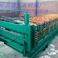 供应云南大理840/900双层压瓦机设备