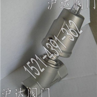 供应304塑料头气动内螺纹角座阀