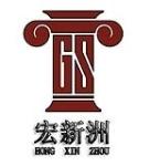 深圳市宏新洲装饰工程有限公司