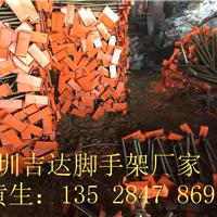 供应深圳脚手架生产厂家
