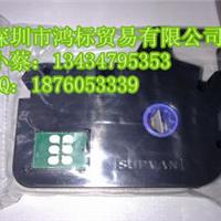 供应硕方Tp76原装色带TP-R1002B
