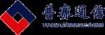 济南普赛通信技术有限公司