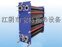 供应板式钎焊板式换热器-厂家直销