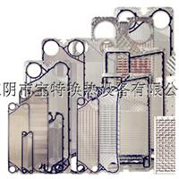 供应板式换热器厂家直销-质优价廉
