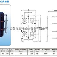 供应钎焊板式换热器13812102661