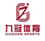 河北九冠体育设施工程有限公司