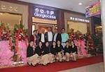 上海泺北贸易有限公司