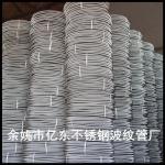 余姚市亿东不锈钢波纹管厂