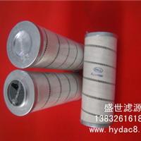 供应替代HC2216FKN6Zpall颇尔滤芯