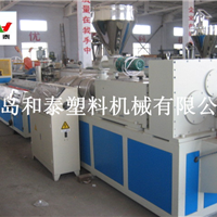 供应PVC木塑挤出生产线 ,塑料异型材设备