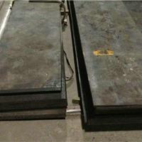 供应40CrNiMoA钢板