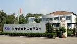 上海��群化工有限公司