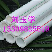 供应辽阳pp-r管材管件,锦州upvc法兰球阀