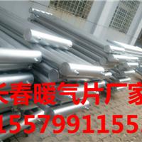 供应锦州光排管散热器/大连钢制柱式散热器