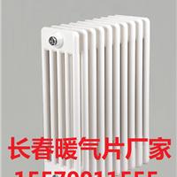 供应长春暖气片散热器丨长春暖气批发