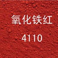 拜耳乐 氧化铁红4110 无机铁红 文化石颜料
