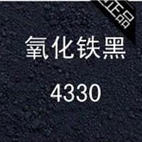 �¹�ݶ��� �������4330 ����ڷ� ��