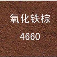 �¹�ݶ��� ��������4660 �� ���ط� ��