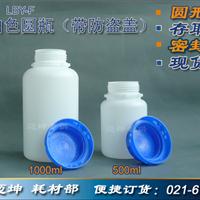供应塑料瓶子批发500ml蓝盖大口塑料瓶