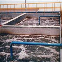 供应染料厂废水处理设备工艺物理法