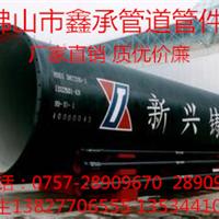 佛山球墨铸铁管输水管道配件安装工艺