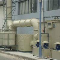 供应颜料厂废气处理设备工艺工程