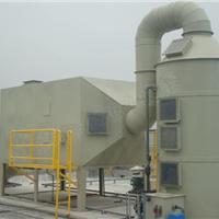 供应铝厂硫化氢废气处理设备技术工程