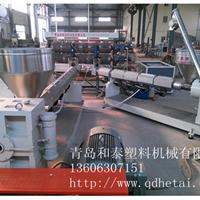 供应pp,pe 板材生产线,塑料机械设备