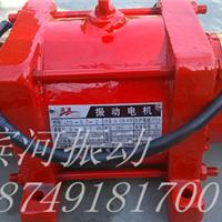 供应滨河振动电机JZO0.7-2功率0.08KW