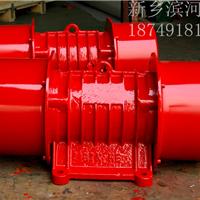 供应滨河振动电机YZO16-2A功率1.5KW