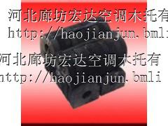 郑州空调木托/橡塑木托厂家
