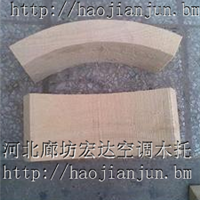 陕西省管道管托合格产品