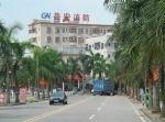 深圳市共安智能科技有限公司