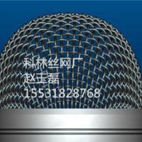 2015年新品推荐话筒网 话筒防尘网 话筒网罩