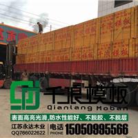 青白江区建筑模板价格单