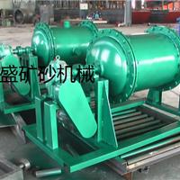 熔盛大型混汞机山东沙金提纯专业设备