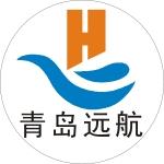 青岛远航伟业机电有限公司