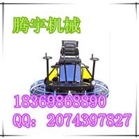 专业生产山东济宁座驾式抹光机