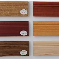 供应实木踢脚线 板 装修材料 护墙板