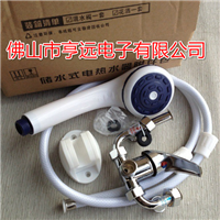供应储水式电热水器配件包:花洒 U型混水阀