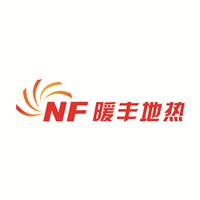 暖丰(北京)地热科技有限公司
