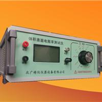 供应硫化橡胶体积表面电阻率测定仪