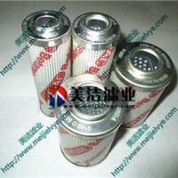 供应0160D010BN4HC贺德克高压滤芯