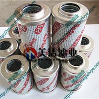 供应0140D010BN3HC贺德克高压油滤芯