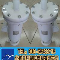 防腐专用优质HXF-PVC/PP盐酸罐塑料呼吸阀
