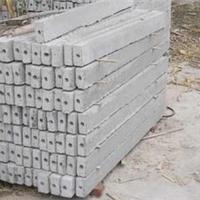 青州利农预制件厂