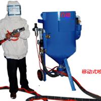 供应管道除锈喷砂机,管道喷砂除锈