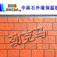 金属外墙板外墙装饰板金属彩钢板劲克马建材