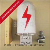供应光缆接头盒 铝合金接头盒 光纤接续盒
